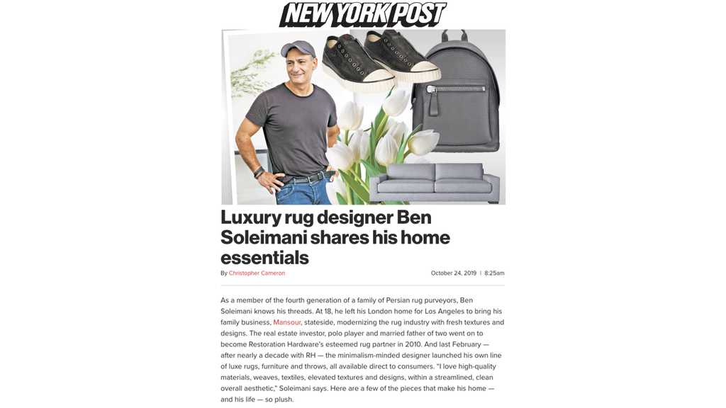 Luxury rug designer Ben Soleimani shares his home essentials